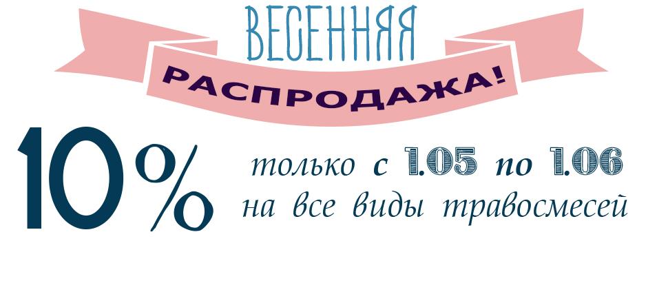 Baner110